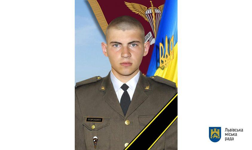 «Це була надзвичайно добра дитина з важкою долею»: стали відомі деталі життя та смерті загиблого молодого солдата Івана Горошка(ФОТО)