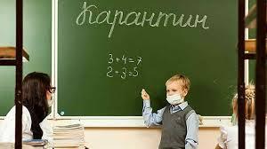 Уряд ухвалив зміни до карантину: що змінюється для закладів освіти