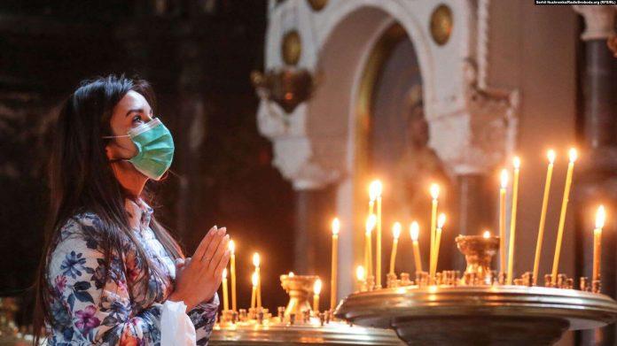 Через карантин у церквах перед святами будуть вводити обмеження (ПОДРОБИЦІ)