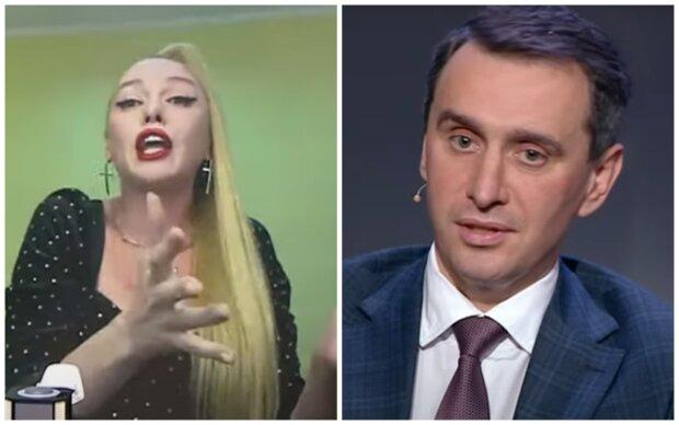 """""""Це маніпуляція і висмикування."""": Полякова і головний санлікар Ляшко влаштували сварку в прямому ефірі(ВІДЕО)"""
