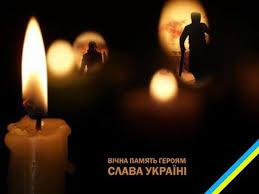 На Донбасі загинув 20-річний боєць з Львівщини(ФОТО)