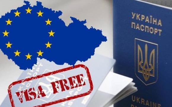 Україна підписала безвіз з іще однією державою