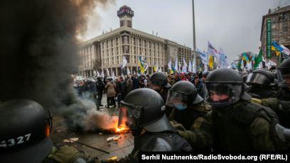 Протест ФОПів на Майдані: сутички та постраждалі (фото,відео)