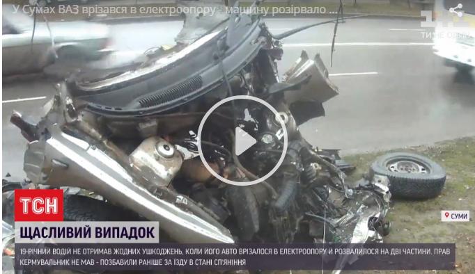 Неймовірно: легковик розірвало навпіл, а водій дивом уцілів (відео)