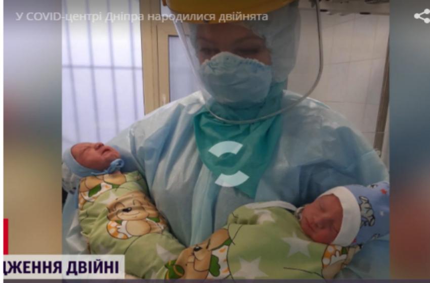 Жінка, хвора на коронавірус, народила двійню (відео)