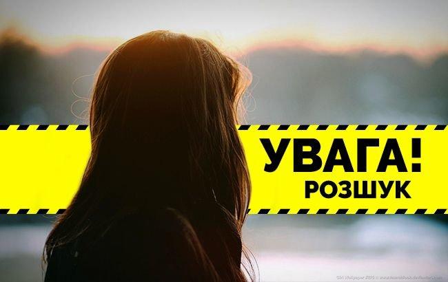Увага! На Львівщині пропала безвісти 14-річна дитина (ФОТО)