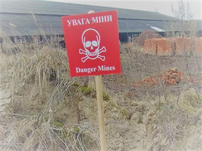 На Дрогобиччині в полі виявили небезпечну знахідку