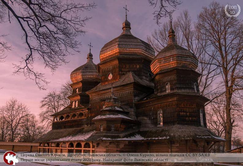 Світлина храму на Дрогобиччині перемогла у конкурсі об'єктів культурної спадщини для Вікіпедії