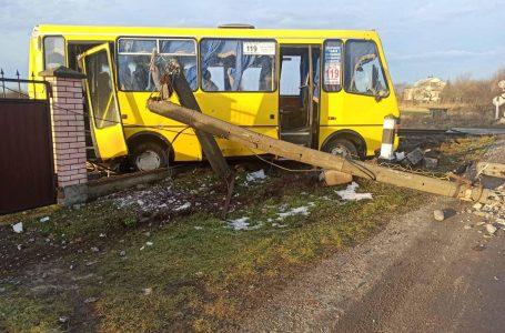 Суд арештував водія маршрутки, що спричинив смертельну ДТП на Львівщині (фото)