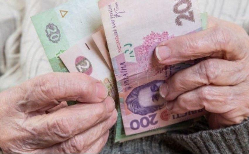 Українців готують до введення накопичувальної пенсійної системи (детально)
