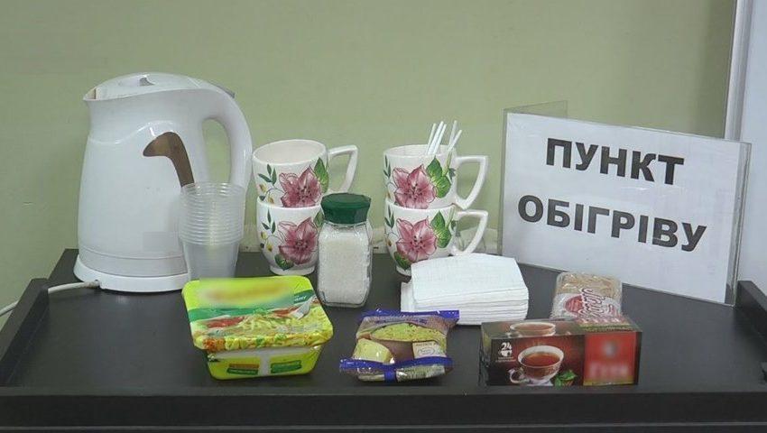 Де зігрітися: на Львівщині повинні діяти 112 пунктів обігріву (адреси)